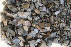 Kamień Ogrodowy Łupek Kamienny