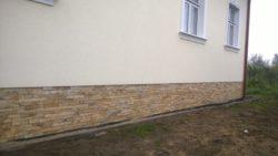 Kamień na Elewacje wapień bałkański