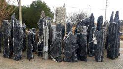 Kamień Dekoracyjny Kolumny czarne